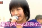 AKB48 渡辺麻友まゆゆ セクシー デビュー当時 ノーメイク 中学生アイドル 地上波キャプチャー マイク 顔アップ 舌 高画質エロかわいい画像62