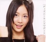 SKE48 松井珠理奈 セクシー 顔アップ カメラ目線 中学生アイドル 高画質エロかわいい画像79