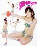 NMB48 薮下柊 セクシー ビキニ水着 おっぱいの谷間 女の子座り 笑顔 太もも カメラ目線 高画質エロかわいい画像3