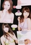AKB48 柏木由紀 倉持明日香 高城亜樹 セクシー 下着のようなビキニ水着 おっぱいの谷間 カメラ目線 誘惑 高画質エロかわいい画像20