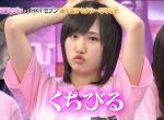 AKB48 高橋朱里 セクシー 唇 顔アップ カメラ目線 誘惑 挑発ポーズ 地上波キャプチャー 高画質エロかわいい画像3