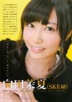 SKE48 向田茉夏 セクシー 顔アップ 笑顔 カメラ目線 高校生アイドル 高画質エロかわいい画像5