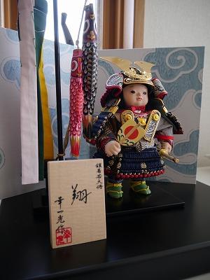 五月人形 (5)