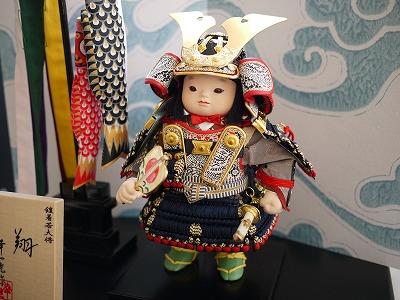 五月人形 (7)