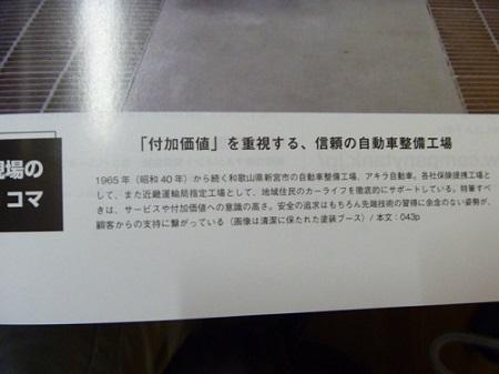 P1080464.jpg