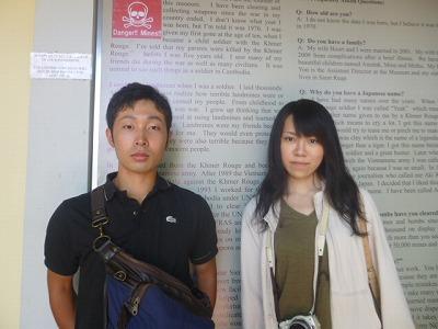 東京の栗田さんと上木田さん