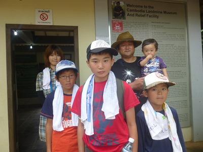 綱沢さん家族