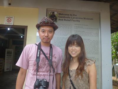 京都の渡邊夫妻