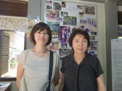 秋田、東京の伊東さん母娘