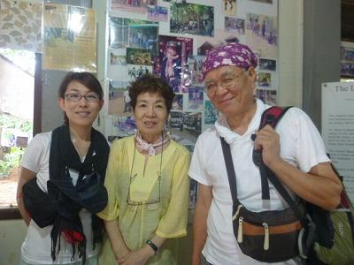 大阪の日下さん家族