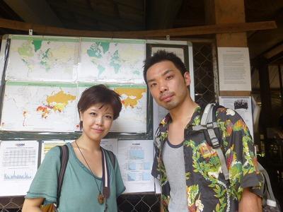 富山の小黒夫妻