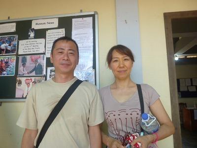 埼玉の鎌田さん夫妻