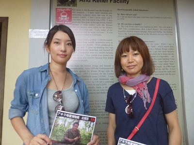 東京の宮内さんと河野さん