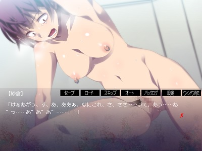 piasuwoakerusakura.jpg