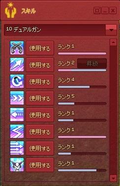 mabinogi_2013_06_10_003.jpg