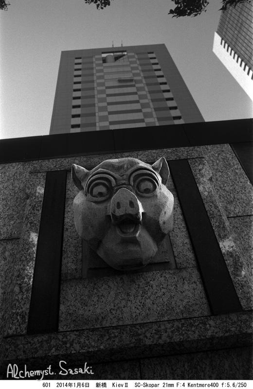 新橋601-15