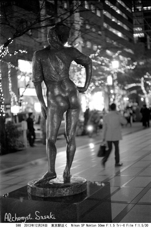 東京598-2 a