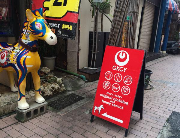 okinawa24.jpg