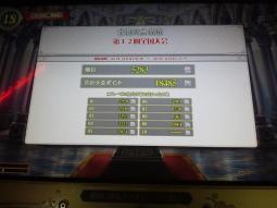 20130625 (3)