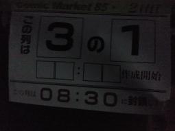 DSC_1433.jpg