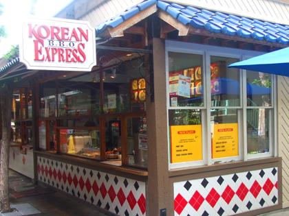 ハワイ プレートランチ『KOREAN BBQ EXPRESS』