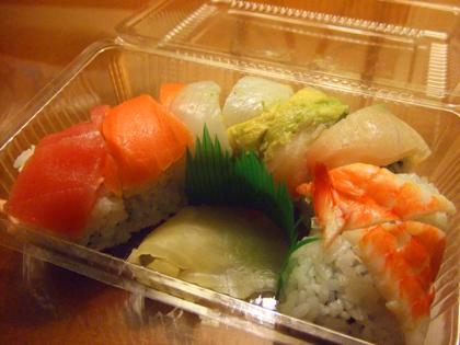 ハワイ RAINBOW SUSHI(レインボー寿司)