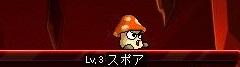 いばら鯖0601②
