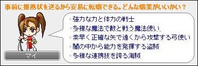 いばら鯖0601③