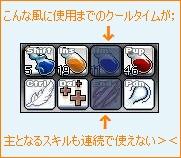 いばら鯖0601⑤