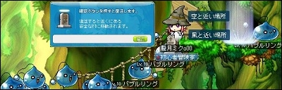 いばら鯖0601④