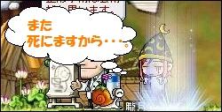 いばら鯖0603②