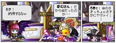 天使と悪魔⑤