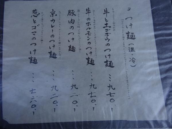 DSC00465.jpg