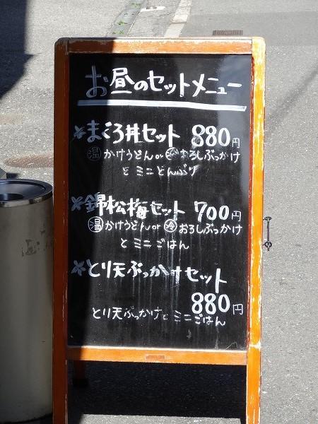 DSC09819.jpg