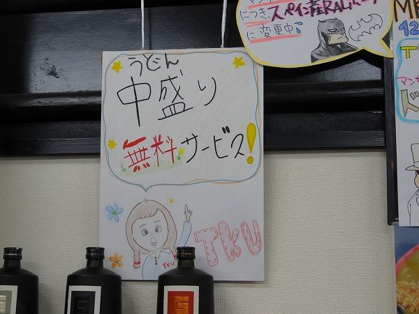 DSC09846.jpg