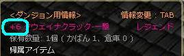 長弓レジェP後6.
