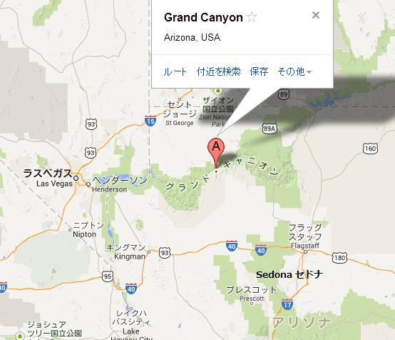 ツーリング アメリカ バイク グランドキャニオン 地図