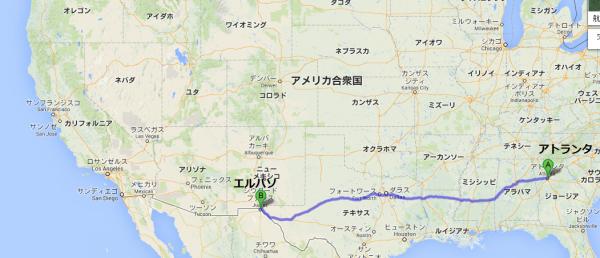 アメリカ バイク ツーリング 海外 旅行 アトランタ エルパソ マップ
