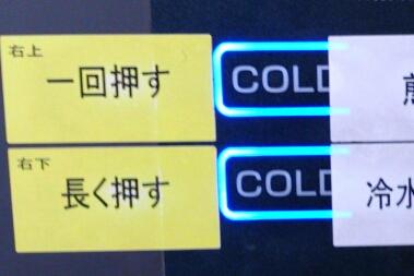 2014011217452676d.jpg