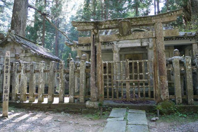 結城秀康の石廟