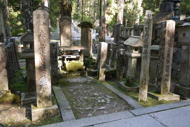 浅野内匠頭墓所