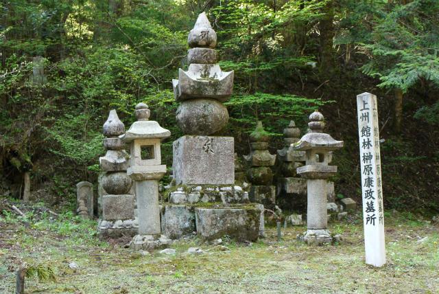 榊原康政墓所