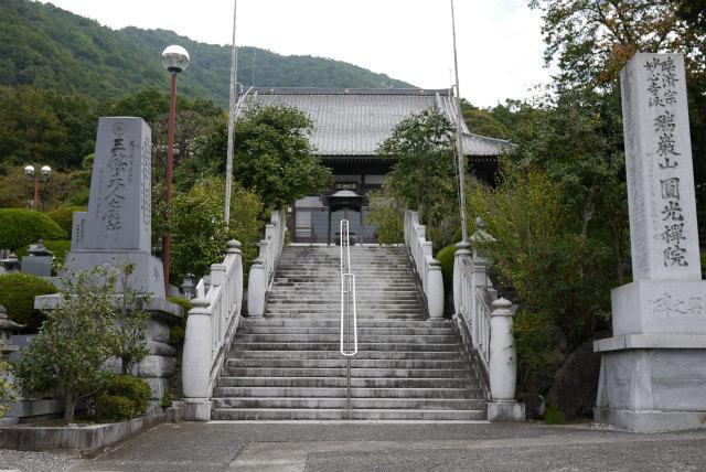 甲府 円光院 三条夫人の墓