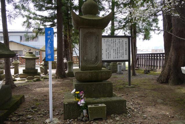 米沢林泉寺 菊姫の墓