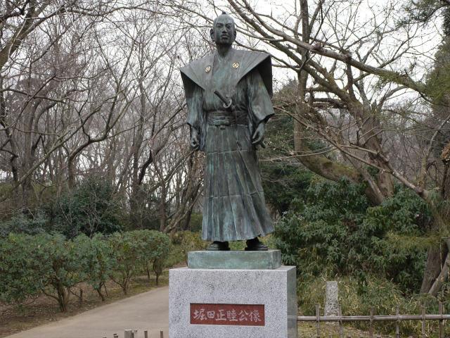 堀田正睦の銅像