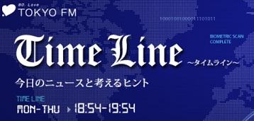 FM東京1