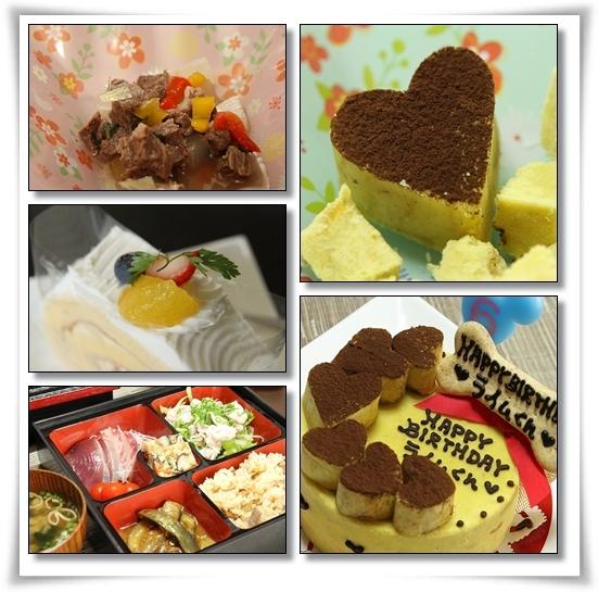 birthday1_20130720203859.jpg