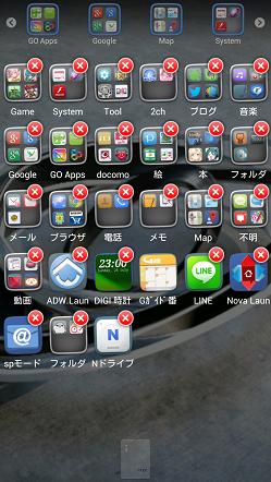 写真 フォルダ アプリ