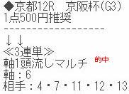 best1124_1.jpg