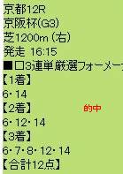 ichi1124_1.jpg